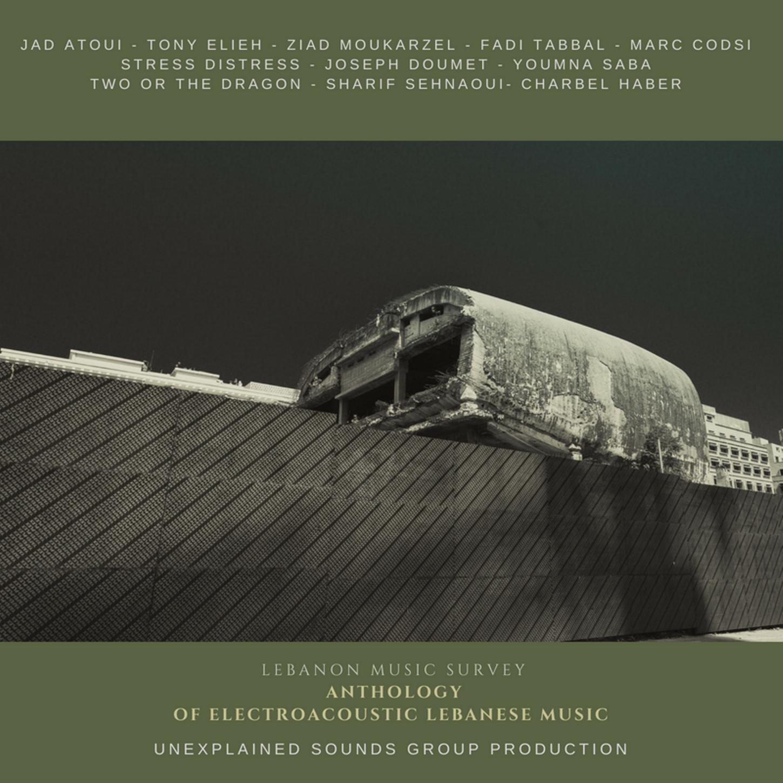 Anthology of Lebanese Music (1)